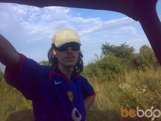 Фото мужчины Danik, Черновцы, Украина, 24