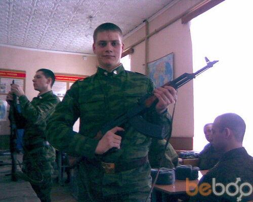 Фото мужчины MrAHy6uC, Омск, Россия, 26