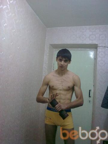 ���� ������� ruslan, ���������, ���������, 25