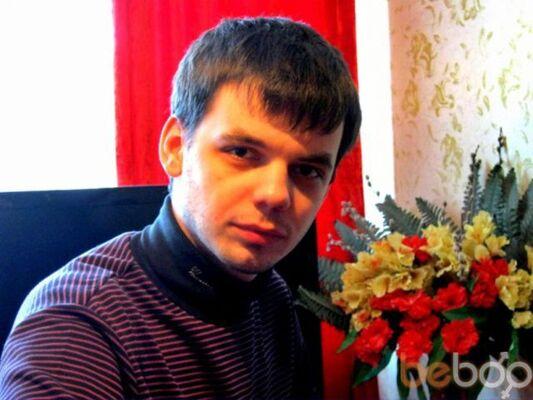 ���� ������� Yanik, ������, �������, 28