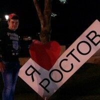 Фото мужчины Иван, Аксай, Россия, 21