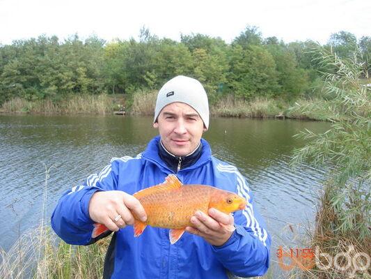 Фото мужчины AMIGO, Кривой Рог, Украина, 34