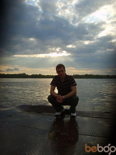 Фото мужчины alexdahouse, Астрахань, Россия, 33