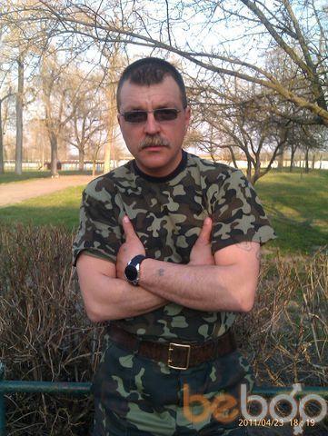 Фото мужчины крым, Васильков, Украина, 43