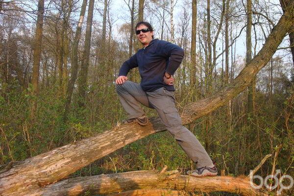 Фото мужчины Ataman, Петркув Трубунальски, Польша, 36