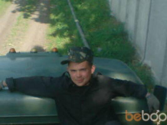 Фото мужчины jenia1984, Черкассы, Украина, 32