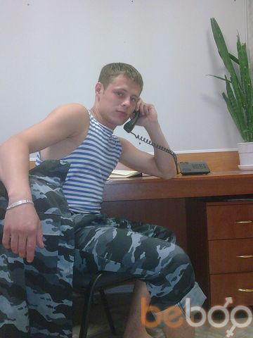 Фото мужчины Dlya tebya, Томск, Россия, 28