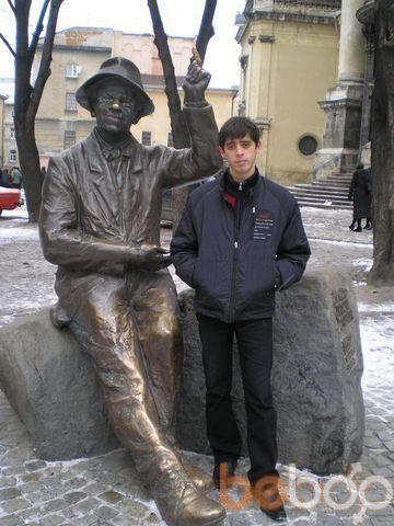 Фото мужчины armyan, Луганск, Украина, 31