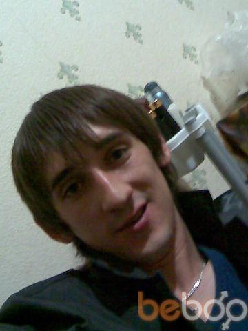 ���� ������� Vi_t_ek 2011, ����������, ������, 28