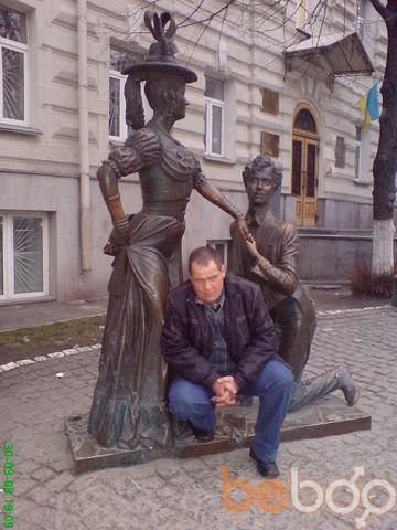 Фото мужчины Матроскин, Харьков, Украина, 45