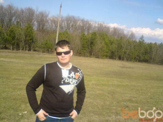 Фото мужчины канкор, Горловка, Украина, 25