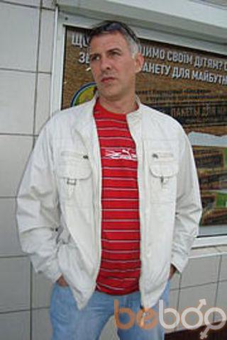 Фото мужчины aleks, Хмельницкий, Украина, 41