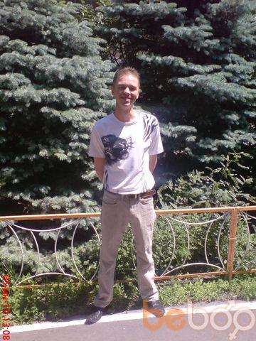 Фото мужчины molchaliv, Мариуполь, Украина, 35