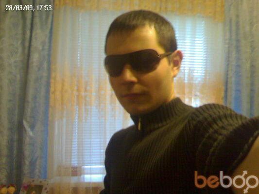 Фото мужчины Ruhid, Краснодар, Россия, 28