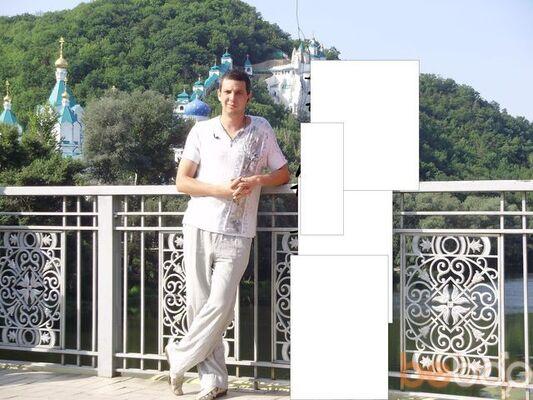 Фото мужчины Кирил, Макеевка, Украина, 33