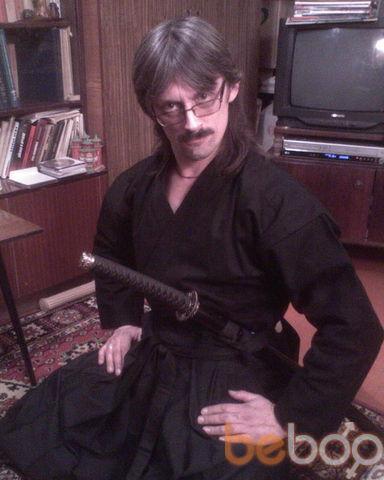 Фото мужчины Ninja9, Смоленск, Россия, 47