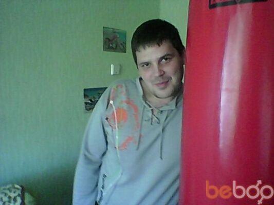 ���� ������� tatarin19, ���������, ������, 36