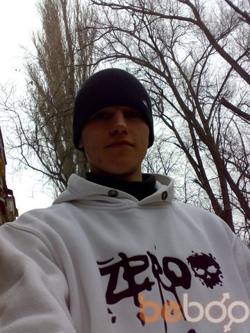 Фото мужчины ParadoXX, Армянск, Россия, 25