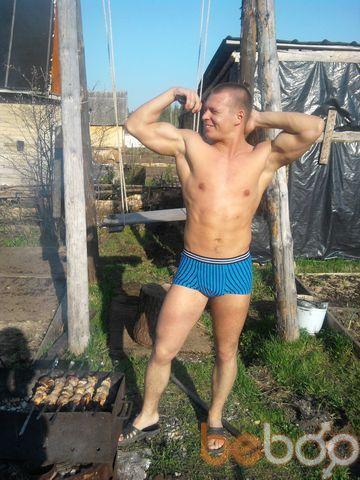 Фото мужчины artem, Сыктывкар, Россия, 31