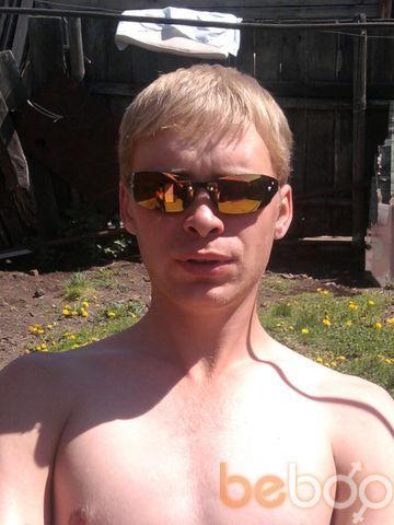 Фото мужчины Anarh1st, Канск, Россия, 27