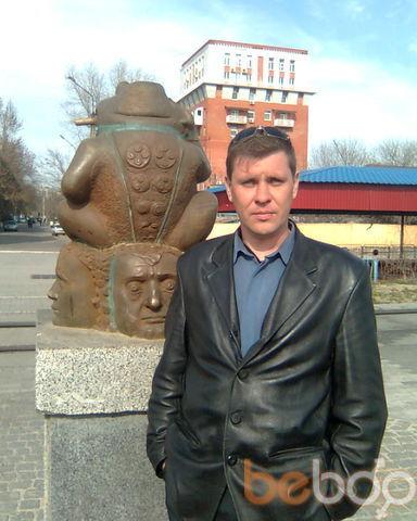Фото мужчины Aleks, Мариуполь, Украина, 37