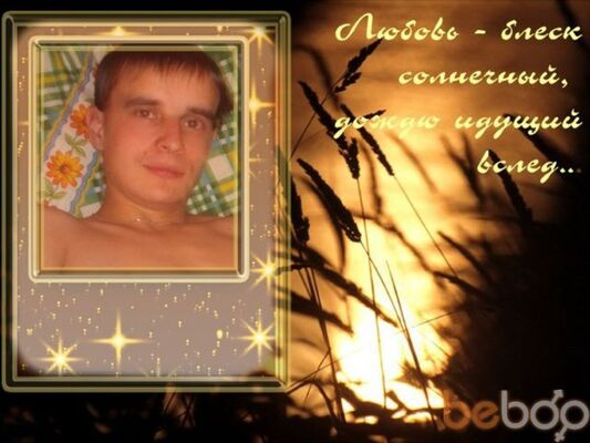 Фото мужчины любовник, Омск, Россия, 26
