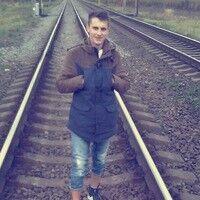 Фото мужчины Владислав, Санкт-Петербург, Россия, 23