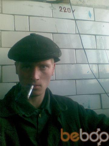 Фото мужчины molodo, Северск, Россия, 31