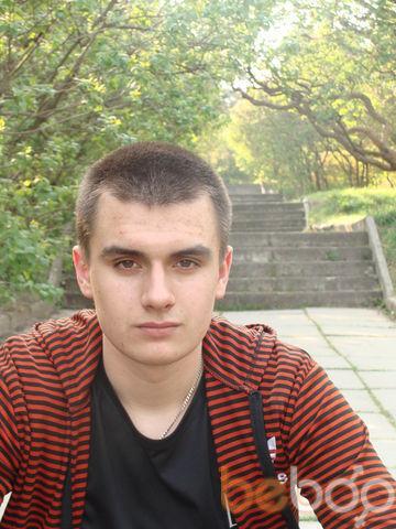 ���� ������� sssexy, �������, �������, 25