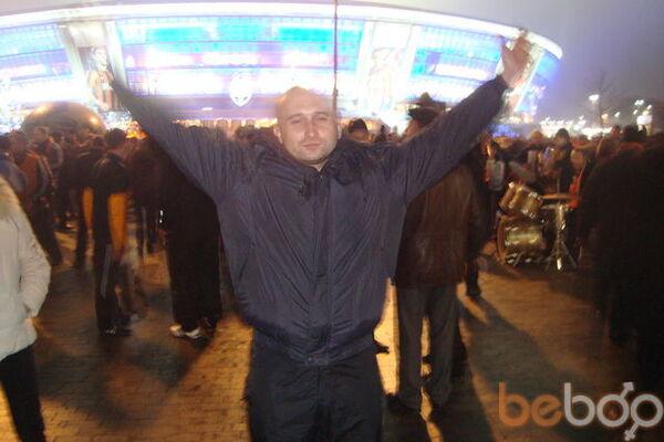 Фото мужчины Berbatov555, Чернигов, Украина, 33