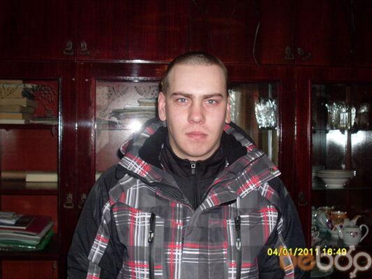 Фото мужчины Виктор, Саяногорск, Россия, 28