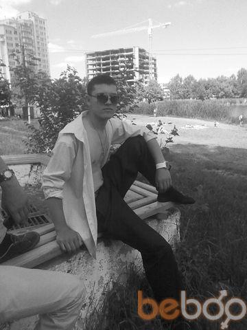 ���� ������� johny, �������, �������, 23