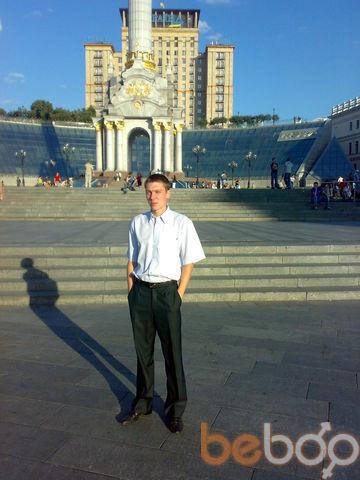 Фото мужчины Igor, Кировоград, Украина, 30