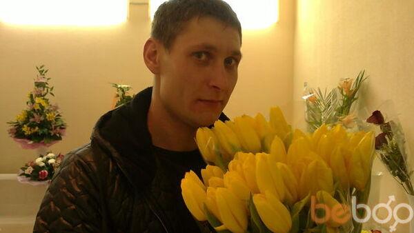 ���� ������� Andrei, �����-���������, ������, 36
