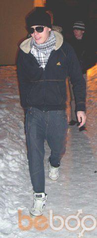 ���� ������� ChukShev, ��������, ��������, 25