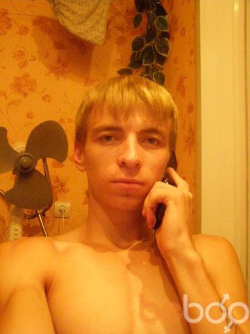 Фото мужчины 0939265432, Донецк, Украина, 25