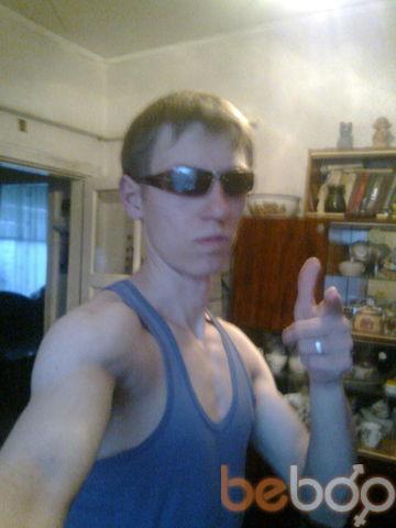 Фото мужчины Bora bora, Караганда, Казахстан, 26