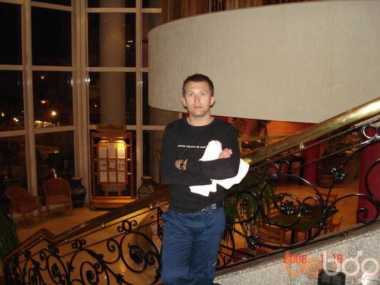 Фото мужчины Vadim_ka, Донецк, Украина, 35