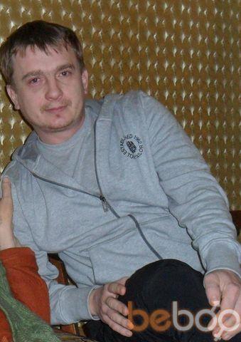 Фото мужчины andrei, Шымкент, Казахстан, 39