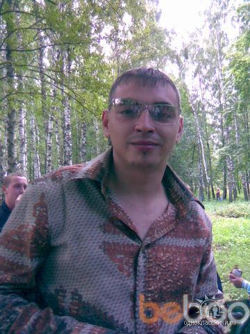���� ������� nikon, ������, ������, 29