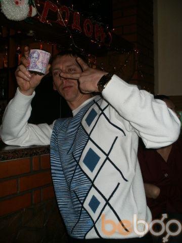 Фото мужчины grishanya, Запорожье, Украина, 33