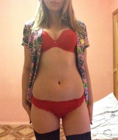 Фото девушки Александра, Курск, Россия, 19