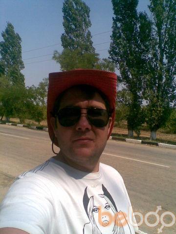 Фото мужчины maxsimus, Кривой Рог, Украина, 39