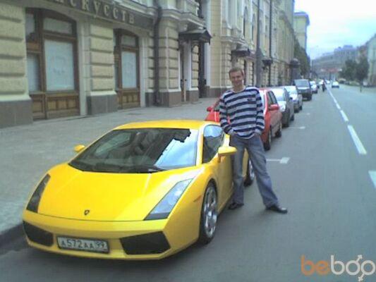 Фото мужчины 0932920602, Днепропетровск, Украина, 31