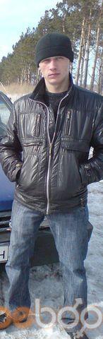 Фото мужчины Vyacheslav, Новокузнецк, Россия, 27