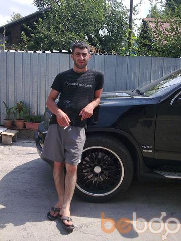 Фото мужчины ma4o, Алматы, Казахстан, 27