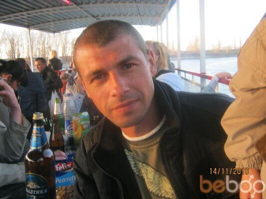 ���� ������� serj, ���������, �������, 42