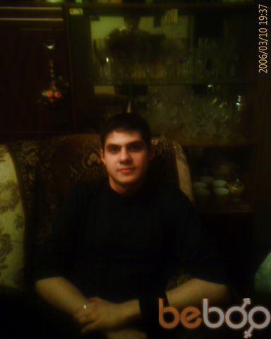 Фото мужчины Voronenok21, Павлодар, Казахстан, 26