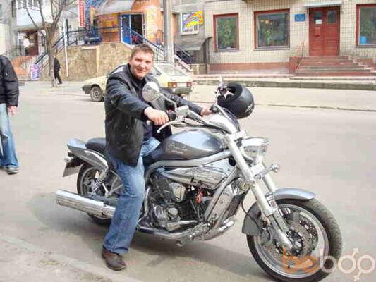 Фото мужчины 3EMEJI9I, Москва, Россия, 35