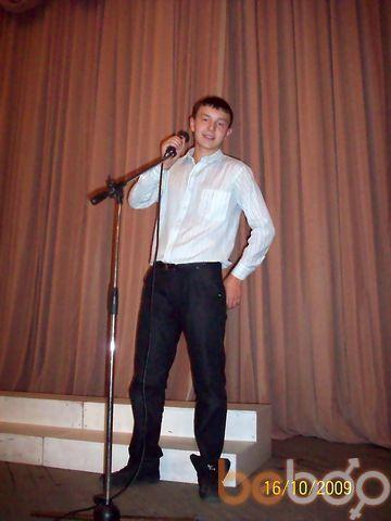 Фото мужчины Damir174, Челябинск, Россия, 24
